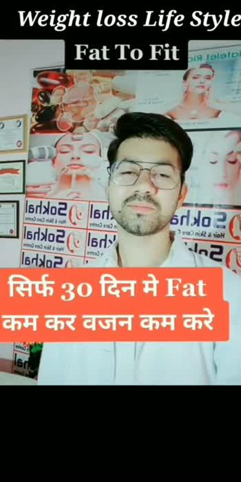 fat loss in 30 days #flattummy #fatlosstips #fatlossmotivation #tummyflattening #howtoreducebellyfat #trending