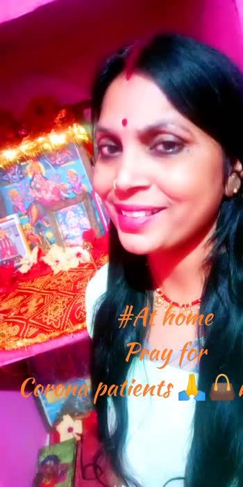 #athome #stayhome #