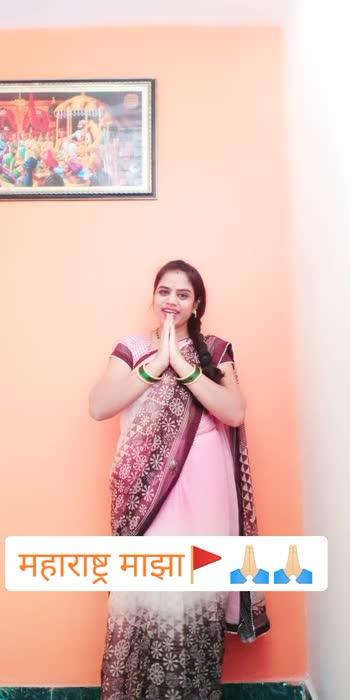 महाराष्ट्र माझा🚩🙏🏻🙏🏻#maharashtramaza #marathisong #roposostars #trending #trendingvideo #roposo-beats #roposoindia #roposostarchannel