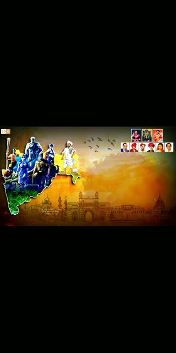 #maharastarastatus #kamgar #marathiroposo #marathisong #mumbaikar #amchimumbai #tending #foryou #marathibana