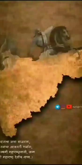 #maharashtra #maharashtradin#1may#mimarathi #roposostar
