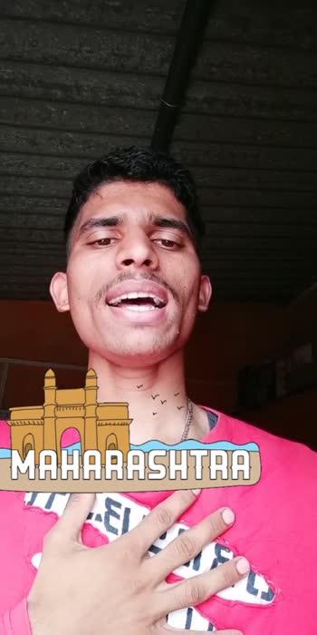 #maharashtra_majha #maharashtra_desha