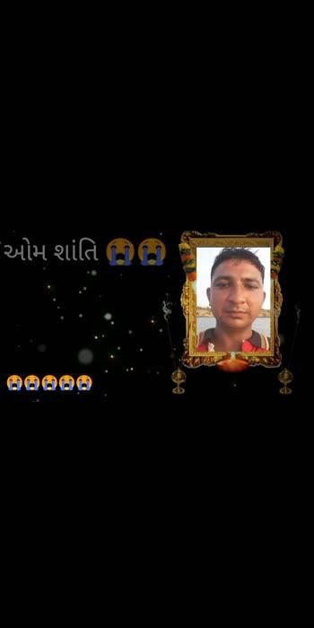 #omshanti