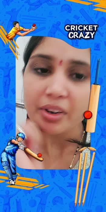 #cricket jokesh#cricketfever #cricketfever