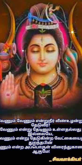 #lordkrishna #lordshivasong