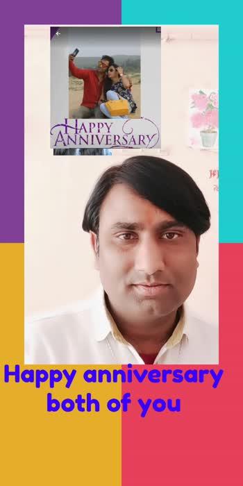 happy anniversary ji#happyanniversary #anniversarygift #anniversaryspecial #foryoupage #foryou