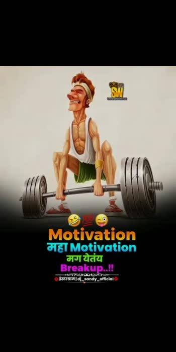 #motivationalquotes #motivationalquotes