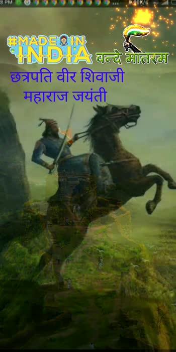 #matujhesalam #srmagic #veershivaji jayanti हार्दिक शुभकामनाएँ