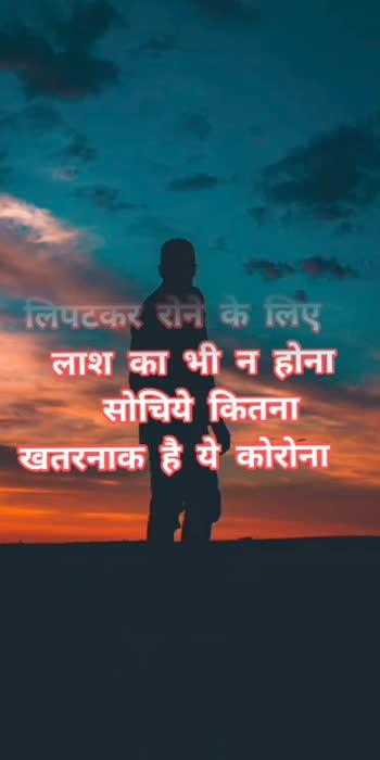 Mask Jarur Pahne 😷🙏#covid19 #trendingvideo #roposo-beats #glancexroposo #viral #danceindia #comedyvideo #viralvideo #foryoupage #foryou #viral #roposo #motivationalquotes #whatsapp_status_video #sadstatus #lovestatus #foreveryoung #foryou #justforyou #waitingforyou #forgeyourownpath #foreverwithyou #forkyou #forabetteryou #yougetwhatyoupayfor #foruyou #forgetyou #forevermissingyou #foreverloveyou #forthebeautyinyou #goviral #tiktokworld #tiktoklover #tiktok_india #featurethis #tiktokapp #foryou❤ #fypm #foryoupages #foryour #foryouppage #goodforyou #foryourpage #foryoupage💙 #interiorforyou #doitforyou