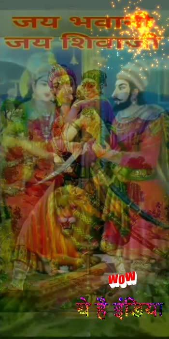 #srmagic #veershiva #veershivaji जन्मदिवस की हार्दिक शुभकामनाएं