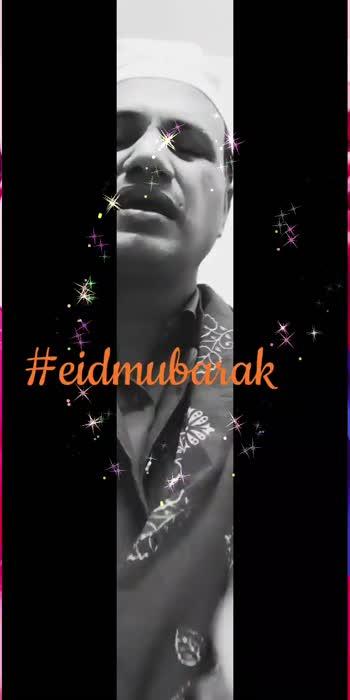 #eidmubarak #eidmubarak