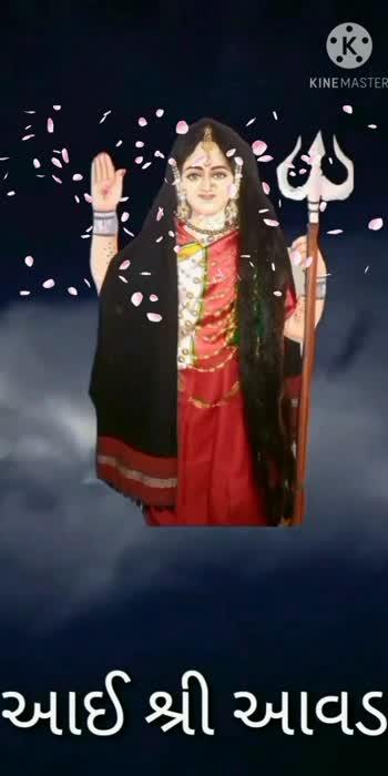 Avo madi avo#Nageshwariavad#mogalkrupa#khodalchoru
