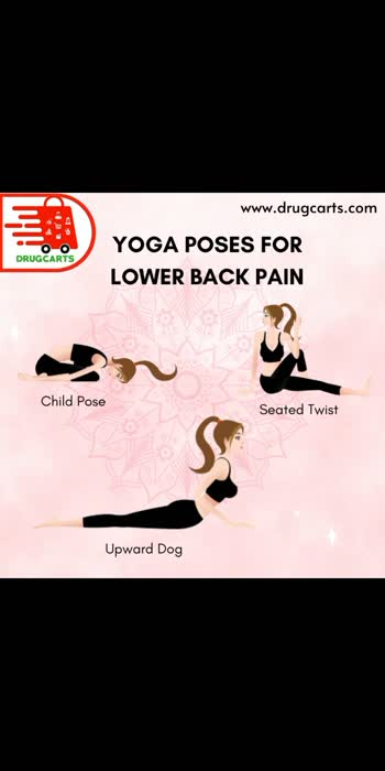 Most of us suffer from severe lower back pain. Nowadays we can hear people at the age of 25 itself suffering from this terrible back pain. There are several reasons for this back pain like sitting posture, sitting for a long period of time in the office, for ladies after delivery, and many more.  whatever many are the reasons by following simple yoga procedures we can treat this lower back pain.   For yoga instructors at home contact  #drugcarts visit www.drugcarts.com . . . #healthcare #backpain #backpainrelief #yogapractice #yogaposes #yogaforbackpain #lowerbackpain #yogalife #yogainstructor #onlineyoga #onlineyogaclasses
