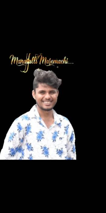Kannada song#kannada
