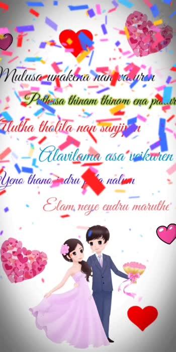 #loveforever
