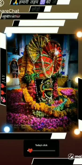 # bhakti follow me roposal#🙏🙏🙏🙏🙏🙏🙏👌