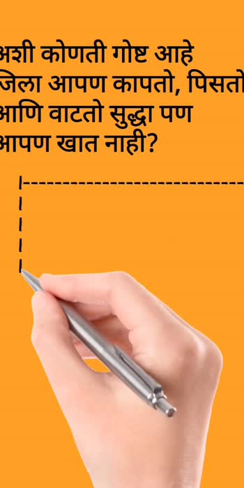#roposo  #watsappstatus  #roposostar  #mpscexam  #marathiquotes