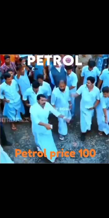 #petrolprice #middleclass-boys-life #petrol_diesel #petrol_tank  #indian-rupees #indiangovernment