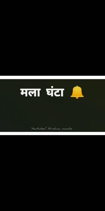 #marathistatus