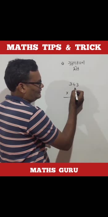 #vaidik #mathematics