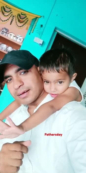 #fathersday #Fathersday