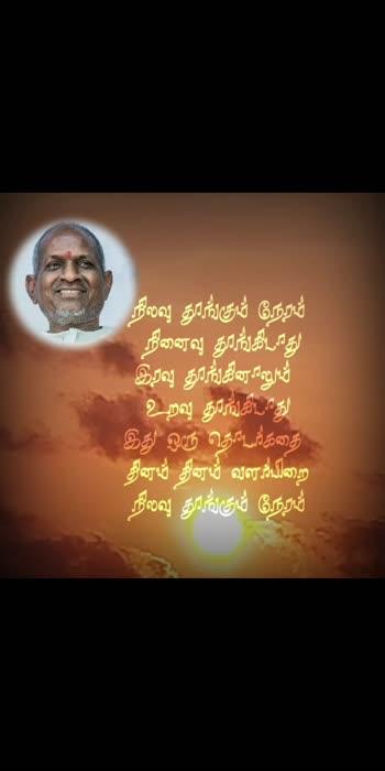 #ilayaraja1000  #mohan hits #nilavu thoongum neram #isaignanimusic  #isaivirumbhi