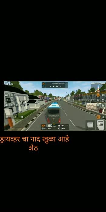 bus simulator indeonisea