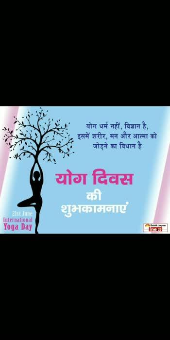#yogachallenge #yogiadityanath #yogaeveryday
