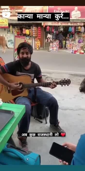 Rajasthani song#rajasthani #folksong