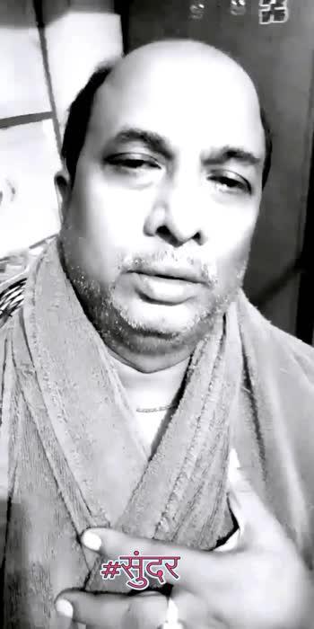 Ishwar ek Roop anek Vaidik bhakti sangeet