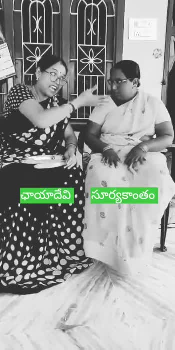 gundammakatha #hahatvchannel #haha-tv #foryou #venkatesh_kalyani1977