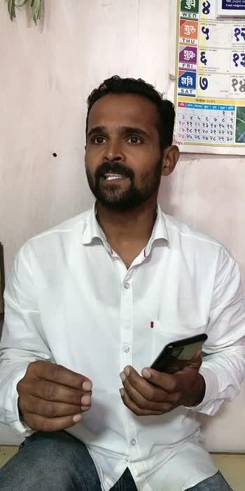 Film Nilkanth Master