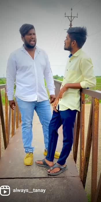 😂🤣   #telugu-roposo  #telugu  #telugutrending  #foryou  #foryoupage  #trending  #telugucomed  #telugucomedy  #funny  #telugufunny     #viral  #farmar_life  #army  #roposo  #india  #earningfromroposo #friendshipgoals  #friendship  #sentiment