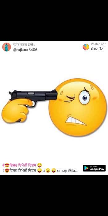 #emoji #funnyemoji#funny #post #khaby