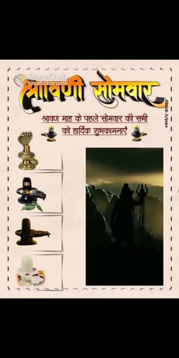 #bhole-ke-bhakat #bhole