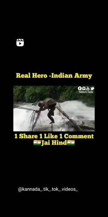 proud of india