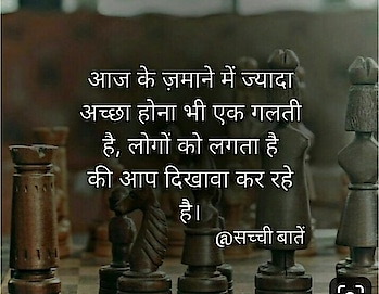 #roposomotivationalquotes #saulfull_quotes