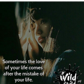 #wildchild