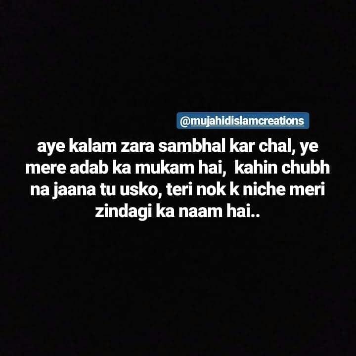 aye kalam zara sambhal kar chal, ye mere adab ka mukam hai,  kahin chubh na jaana tu usko, teri nok k niche meri zindagi ka naam hai.. #shayari #urdupoetry #indian #lovepoetry #love #quotes #urdushayari #loveshayari #instashayari #urduadab #poetry #ishq #writing
