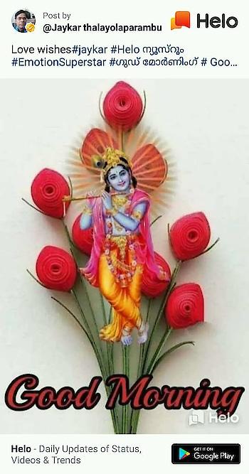 #dailywishes #spirituality #happyvibes