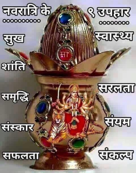 Happy Navratri ... @imarchanagautam