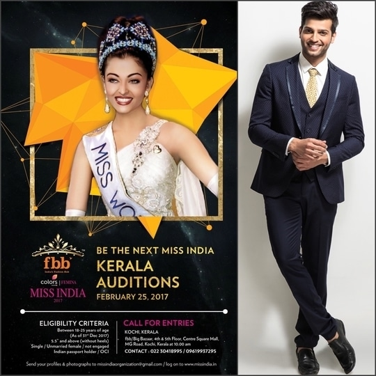 Kerala here I come :)  If you think you have it in you then be there for the Miss India Auditions 2017 .  Miss India is India's oldest and most credible beauty pageant with lineage of 54 years, owned by Times of India Group. The pageant explores and brings together young talent from the fashion, lifestyle and entertainment industry. In its 54th year, fbb Femina Miss India is going massive and bigger than ever. We will be touring across 30 states which would be further segregated into categories, State Auditions and State Crowning.   Up-gradation in eligibility criteria:  1.     There will be no Bikini round at the audition and State Crowning Levels  2.     The participants will be able to audition from her birth state (*The state mentioned on her birth certificate) Native state (*the state where her either of their parents where born and reside ) and Current state (*the state mentioned in her school/ college or employment letter or address proof )   3. Height criteria is 5'5 and above.  OCI card holder and Valid Indian passport holder.   State Auditions: One day scouting activation to be conducted at the fbb Store of all the states (subject to availability) and shortlist 3 prospects for the next level. State Crowning in each Zone: The 30 states of the country are segregated in 5 zones, wherein each zone will be having a crowning ceremony, gratifying the state winner falling under their respective zones. The winners (30 state representatives/ fbb Femina Miss India 2017 finalist) will then directly advance to Mumbai for the training and finale of Miss India.  Please find the audition dates -   Kerala state audition to be held in Kochi - 25th February 2017 Venue: ​ fbb/Big Bazaar, 4th & 5th Floor, Centre Square Mall, MG Road, Kochi, Kerala - 682035 #missindia
