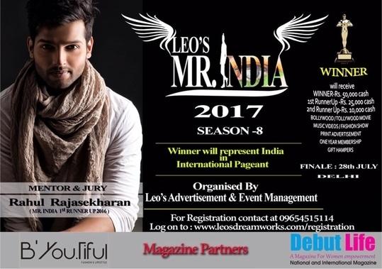 Leo's Mr India 2017