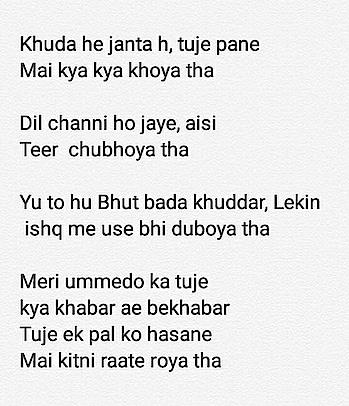 Ye bhi koi zikar h... #vkyyolo #sher #follow #writing #qoutes #instawriters #writingstuff #writinglove #sadlove #shayri #loveline #ghazal #ghalib #hindi #2linespoetry #muhabbat #ashiq #shayaries #supportme #bestbackgrounds #poetrylovers #poetryclub #poetsclub #poem #awesome #picoftheday #nice #lovepoetry #urdushayari
