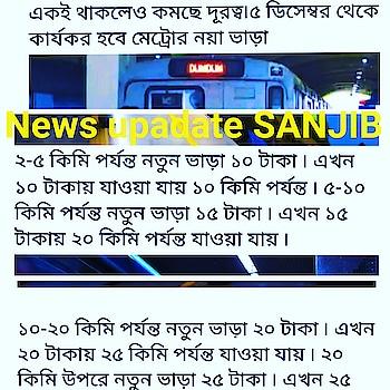 #News #news #news