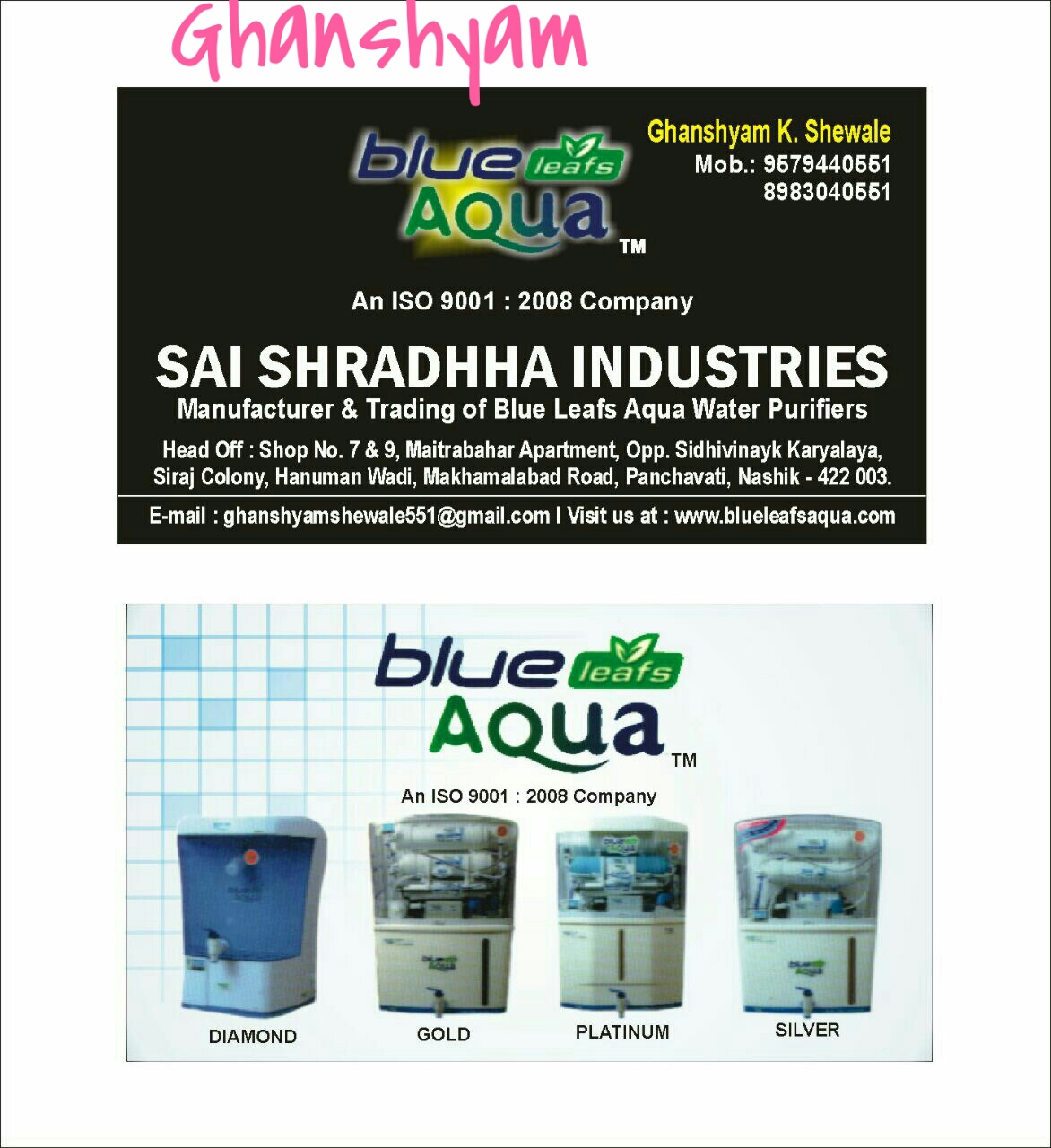 Ghanshyam patil all tayp water purifier sels and services and wholesale products in order to provide you with gst products brand new products 9579440551