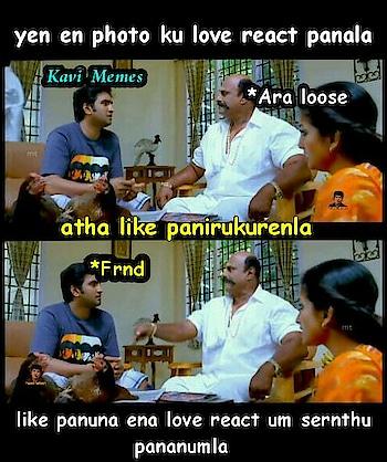 #meme #karthika #kavi #dadlilprincess #friends