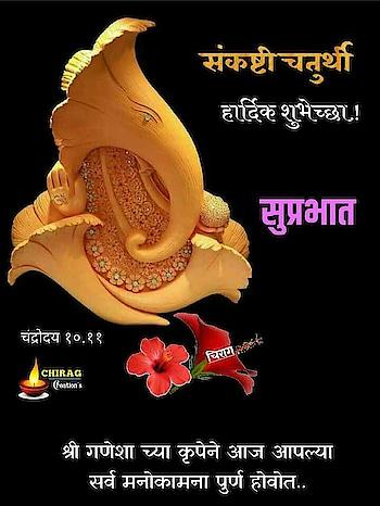 #ganpatibappamorya #chaturthi #ganapati