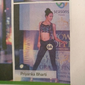 When you see yourself in newspaper 😍😍😋 #showstopper2016 #showstopperfinalist #showstopper2016winner