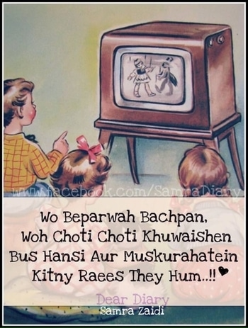 #laughterisgoodforthesoul #life' s truth #jokesss #bachpan ki yad #mummaslove #papas strictness #made in india #childhood_flashback #haveasafediwaliwithyourlovedones  #quotes